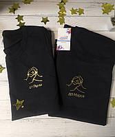 "Парные футболки от Луны до Марса"" золото, фото 1"
