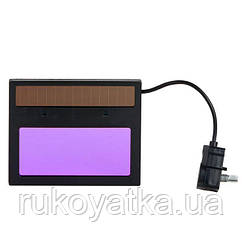 Светофильтр к Сварочной Маске Хамелион SP-0062(класс светофильтра 2/2/2/2, 2 сенсора, DIN9-13,