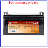 Аккумулятор LP LiFePO4 48V 30 Ah (BMS 20), фото 1