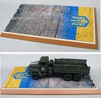 Подставка под модели (тема - АТО. Украина - БТТ) . 1/72 DANMODELS DM72250