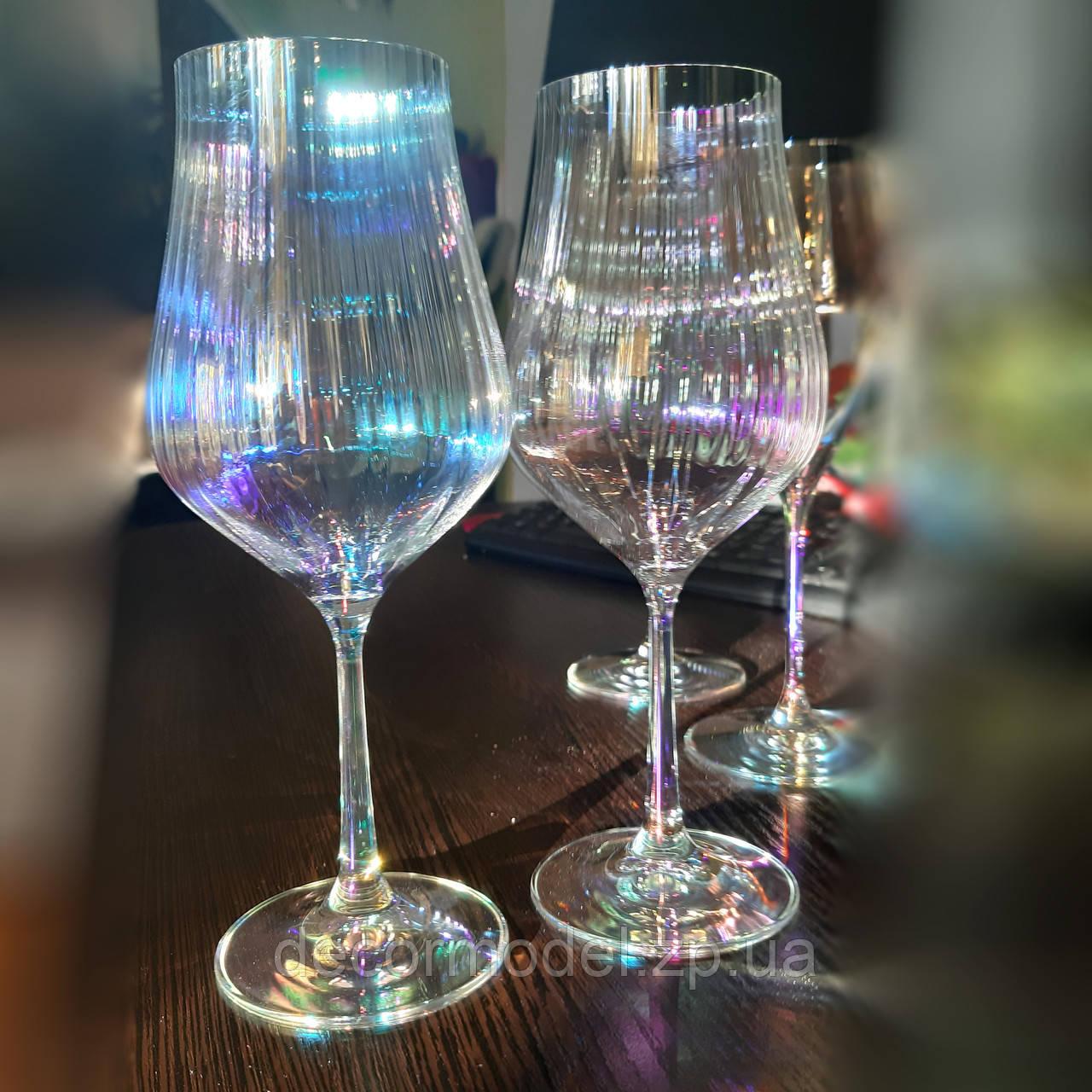 Бокал для вина Bohemia Tulipa optic 350 мл перламутровый 1 шт