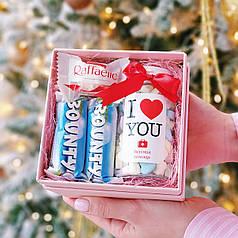 Подарок для любимых