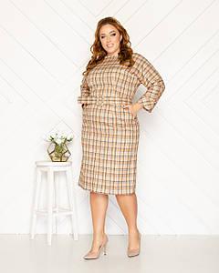 Теплое женское платье с разрезом 50-56 р