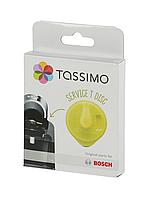 Cервисный T DISC для приборов TASSIMO, жёлтый 576836