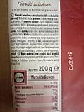 Шоколадные пряники с орешками Pierniki wiodowe Favorina 200г(Польша), фото 2