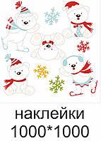 Новорічна наклейка на стіни та вікна - ведмедики полярні