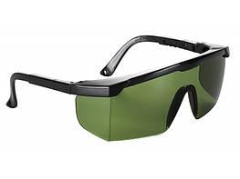 Очки  NYLON 976V с зелеными линзами 5 DIN Trafimet