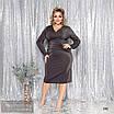 Платье вечернеес вырезом облегающее люрекс 44-46,48-50,52-54,56-58, фото 4