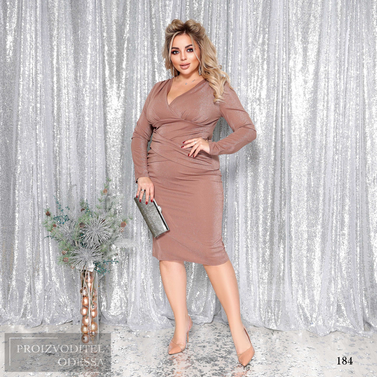 Платье вечернеес вырезом облегающее люрекс 44-46,48-50,52-54,56-58