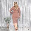 Платье вечернеес вырезом облегающее люрекс 44-46,48-50,52-54,56-58, фото 2