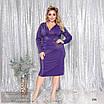 Платье вечернеес вырезом облегающее люрекс 44-46,48-50,52-54,56-58, фото 5