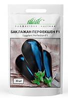 Семена баклажана Перфекшен  F1 30 шт. United Genetics 123383