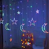 Светодиодная гирлянда штора звезды и месяц с пультом multi light, фото 2