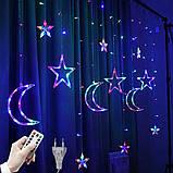Светодиодная гирлянда штора звезды и месяц с пультом multi light, фото 3