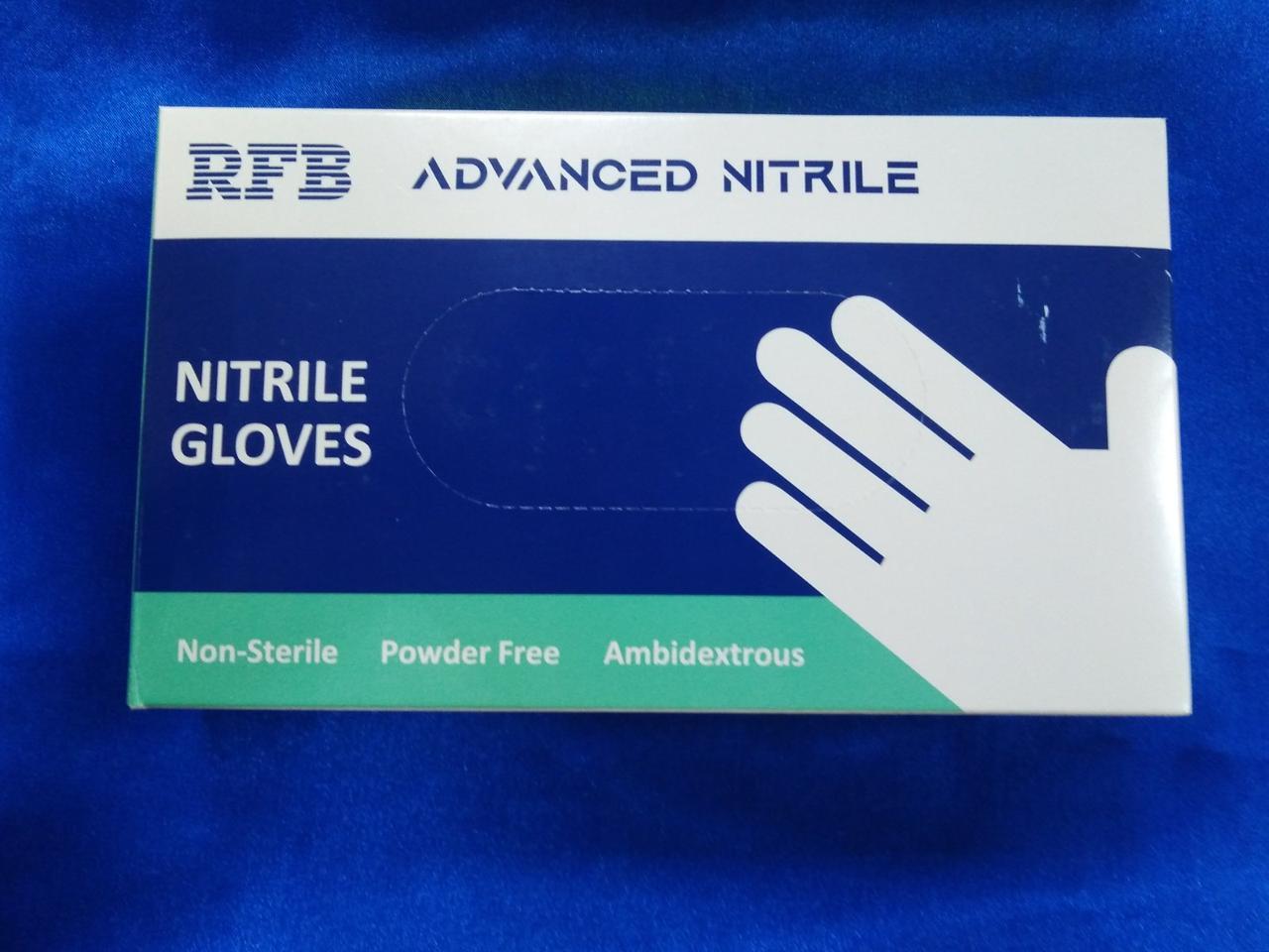 Нітрилові рукавички Nitrile gloves