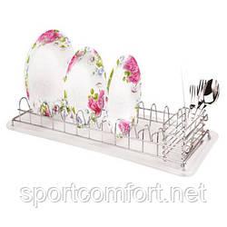 Сушка для посуды 50*25*9.2см MH-0853 (6шт)