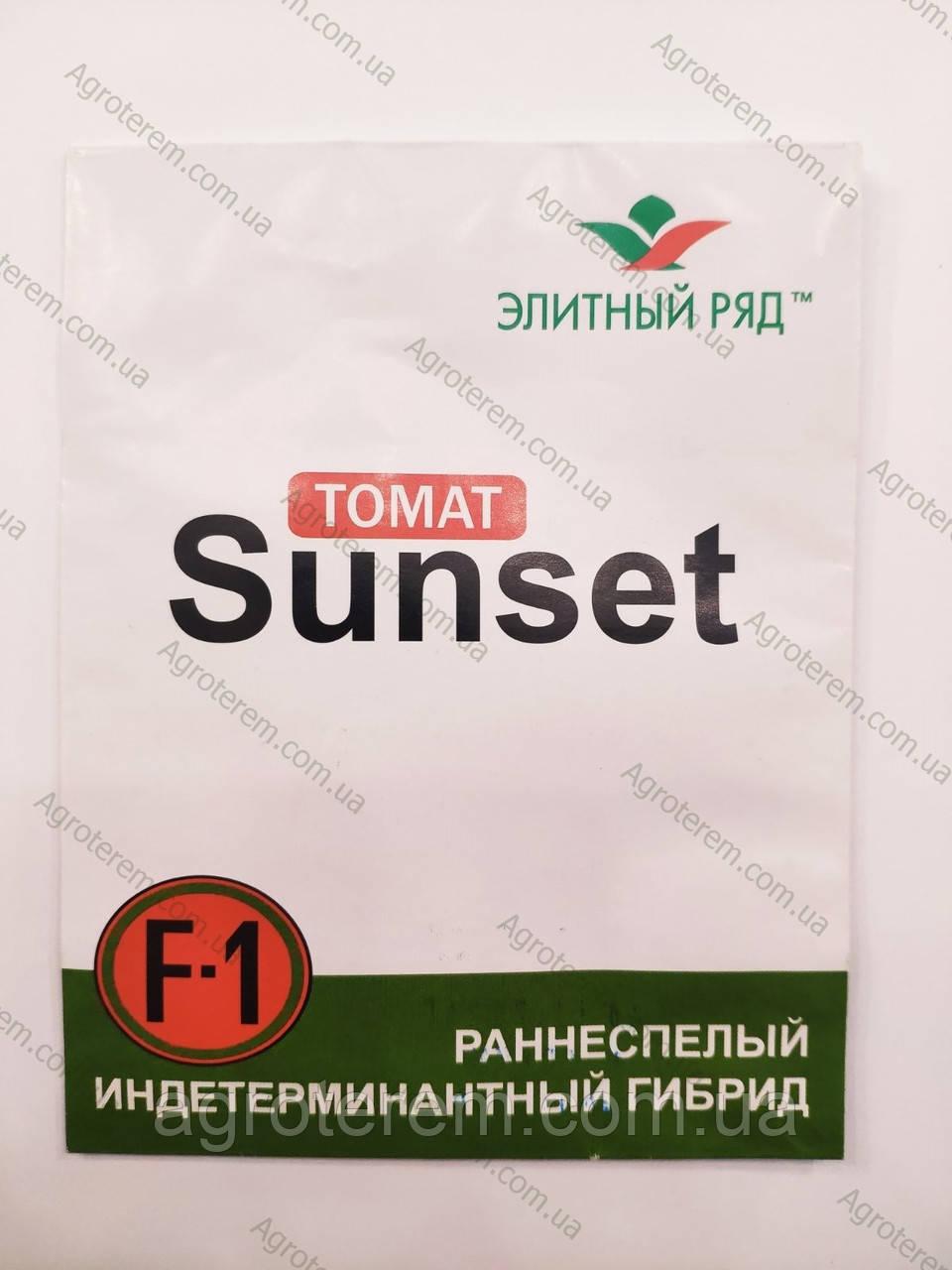 Насіння томату Сансет 1г (розов.)