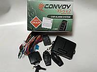 Сигнализация CONVOY XS-5 v2 силовой
