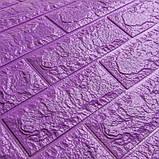 Декоративная 3D панель самоклейка под кирпич Фиолетовый 700x770x7мм, фото 2