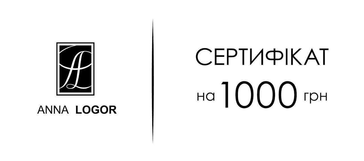 Подарочный сертификат на косметику Anna LOGOR 1000 грн