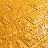 Декоративная 3D панель самоклейка под кирпич Золотой 700x770x7мм, фото 2