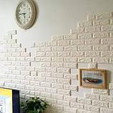 Декоративная 3D панель самоклейка под кирпич Белый 7 мм(в упаковке 10 шт) 700x770x7мм, фото 6