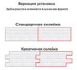 Декоративная 3D панель самоклейка под кирпич Белый 700х770х5мм (в упаковке 10 шт), фото 8