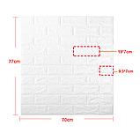 Декоративна 3D панель самоклейка під цеглу Білий 700х770х5мм (в упаковці 10 шт), фото 9