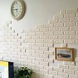 Декоративна 3D панель самоклейка під цеглу Коричневий 700х770х7мм, фото 5
