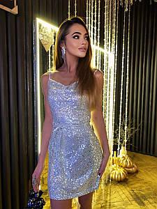 Красивое женское платье на тонких бретелях с пайеткой 42-44 р