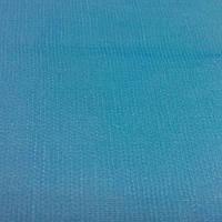 Материал переплетный Коленкор синий, фото 1