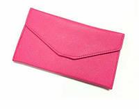 Женский ярко розовый портмоне-чехол для телефона