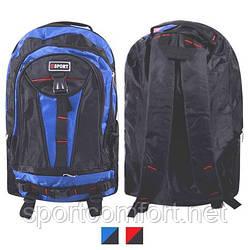 Рюкзак туристический R17682 (50шт)