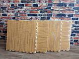 Модульное напольное покрытие 600*600*10 мм золотое дерево, фото 8