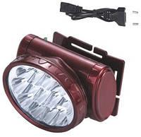 Фонарь налобный аккумуляторный, 13 светодиодов, фото 1
