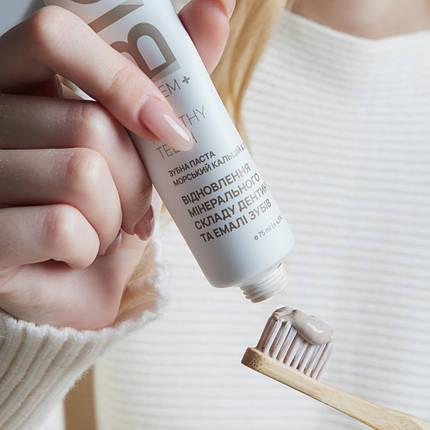 Натуральная зубная паста Biox (Биокс) Восстановление минерального состава дентина и эмали зубов (75 мл), фото 2