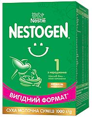 Молочная смесь Nestogen 1, 1000 г