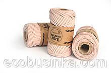 Эко шнур Macrame Rope, 4мм Розовая пудра