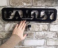 Ключниця Family Black, фото 1