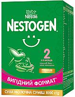 Nestogen® 2 (Нестожен 2) Суха молочна суміш для дітей від 6 місяців, 1000 г