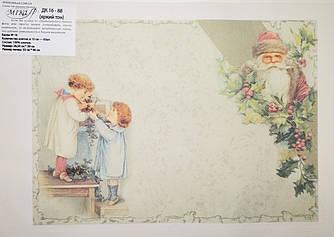 Дизайнерская канва № 16 - ДК 16-88