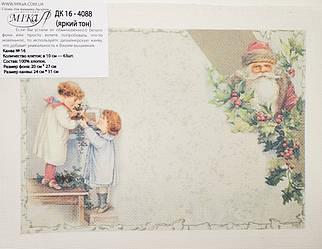 Дизайнерська канва № 16 - ДК 16-4088