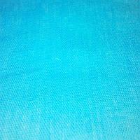 Материал переплетный Коленкор голубой