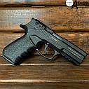 Пистолет стартовый Stalker 2918 Black, фото 3