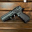 Пистолет стартовый Stalker 2918 Black, фото 4