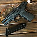 Пистолет стартовый Stalker 2918 Black, фото 6