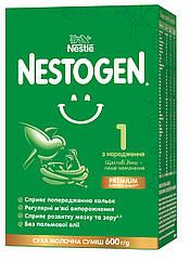 Сухая молочная смесь Nestogen 1 для детей от 0 до 6 месяцев, 600 г