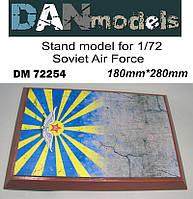 Подставка под модели (тема - ВВС СССР) . 1/72 DANMODELS DM72254