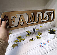 Ключниця Family