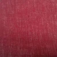 Материал переплетный Коленкор бордо, фото 1